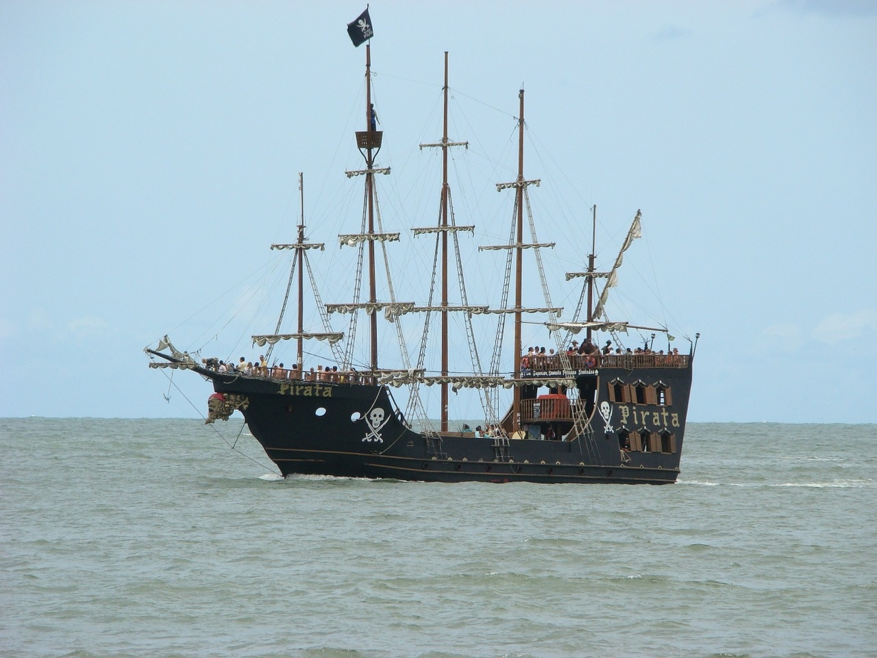 blackbeard pirate ship related - photo #10